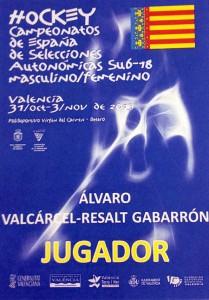 acreditaciones campeonato españa hockey junior - valencia serigrafia